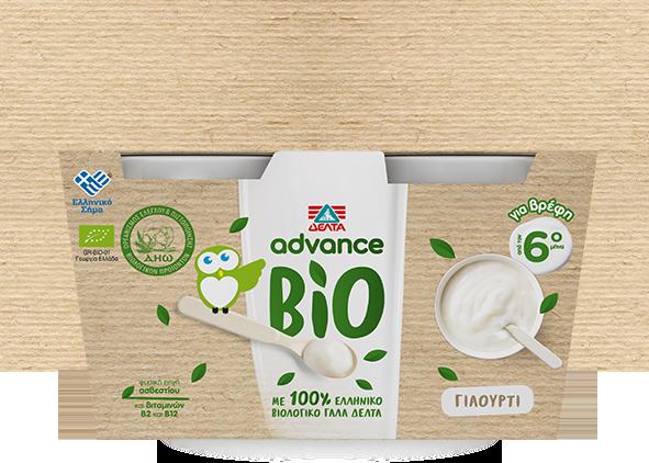 Advance Bio plain γιαούρτι ΔΕΛΤΑ