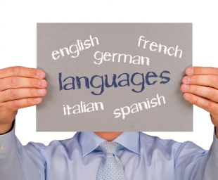 Η ξένη γλώσσα στην προσχολική ηλικία