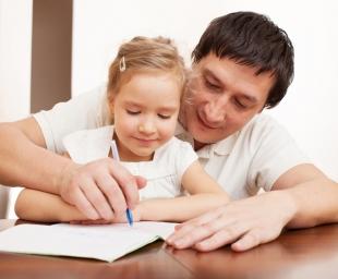 Πως να βοηθήσουμε τον μικρό μαθητή στο σπίτι